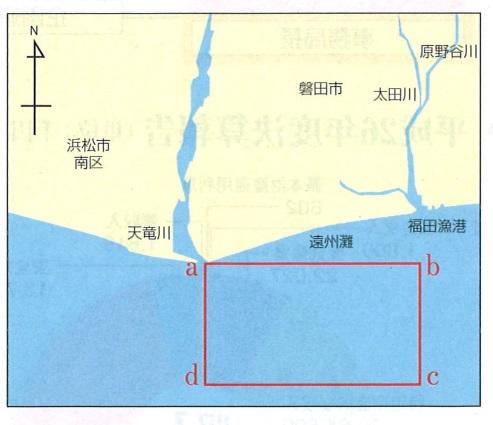 【11】遊漁に関するルール(2)(漁場の利用)