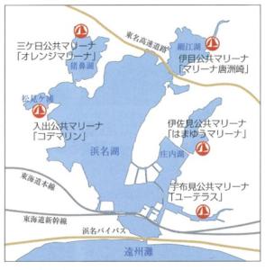 【14】浜名湖を航行する際の注意事項