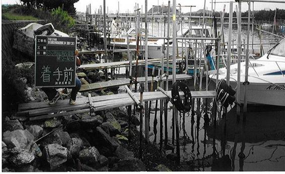 プレジャーボート不法係留・放置艇対策