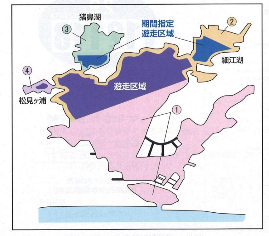 【2】通航の制限